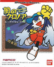 Klonoa Moonlight Museum Packaging