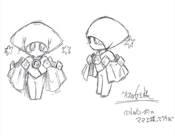 File:Cress Queen concept.png