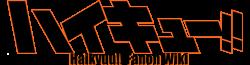 Haikyuu Fanon Wiki Logo1