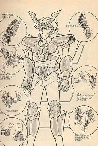 File:Armorasterion.jpg