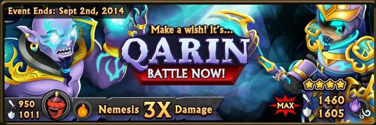 Qarin Banner