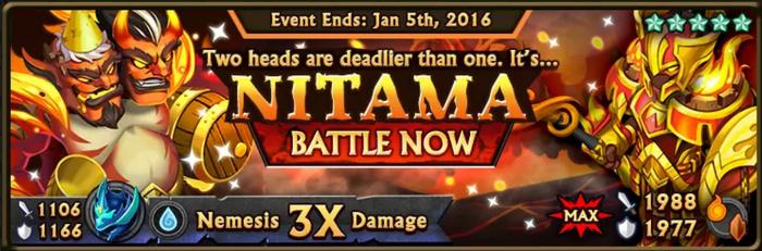 Nitama Boss Banner