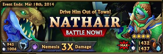 File:Nathair.jpg