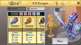 Doragon-asheraharmorl70