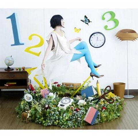 File:Magic-Number - Maaya Sakamoto - Kobato..jpg