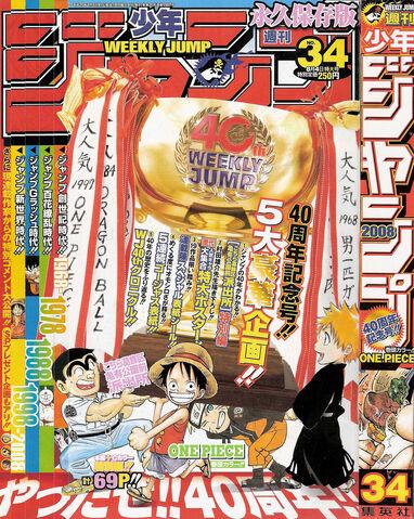 File:Issue 34 2008.jpg