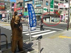 Ryotsu Statue