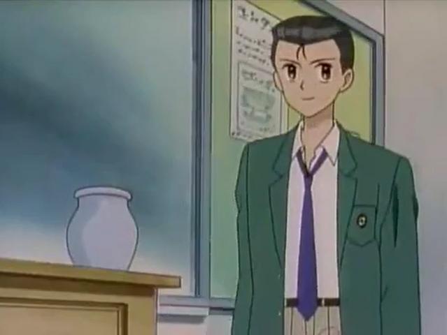 File:Shinji.png
