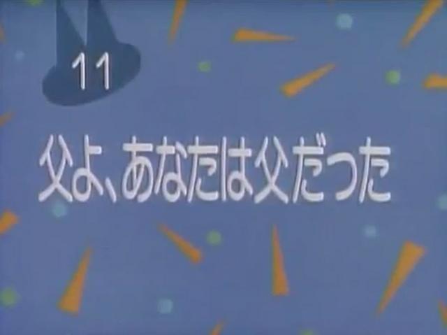 File:Kodocha 11.png