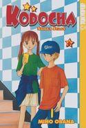 Kodocha-8