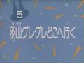 Thumbnail for version as of 05:02, November 9, 2015