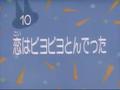 Thumbnail for version as of 04:44, November 18, 2015