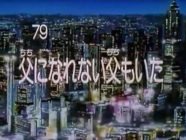 File:Kodocha 79.png
