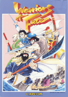 File:Warriors of Fate sales flyer.png