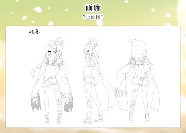 File:Jyoukou design.png