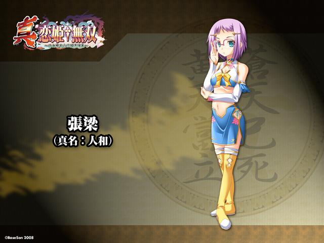 File:Renhō Background.png