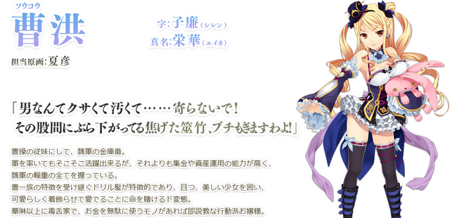 File:01 text (6).png