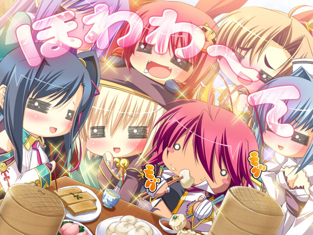 File:Submitting to the Moe~ness.png