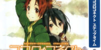 Kokoro Connect Light Novel Volume 08