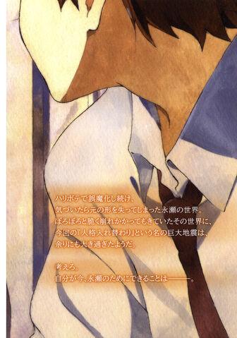 File:Kokoro a009.jpg
