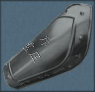 Repulsion-bracer