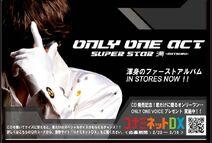 Oneact-header1