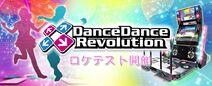 New DDR 2013