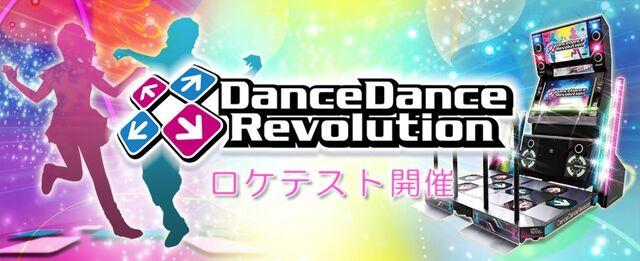 File:New DDR 2013.jpg