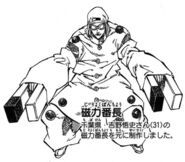 Jiryoku Banchou early design