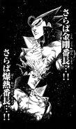 Akira and Homuraya