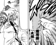 Haruka attacking Hakai with no effect