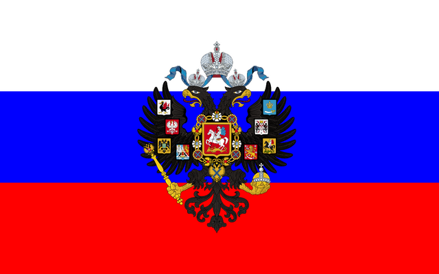 File:Flag of the Russian Empire.png
