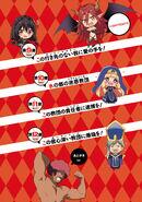 Bakuen Volume 3 Contents