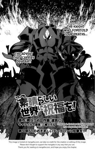 File:Manga chapter 9.jpg