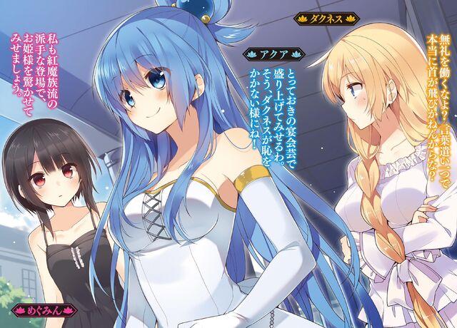 File:KonoSuba Vol6-2 Colored.jpg