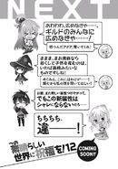 KonoSuba Vol11-12