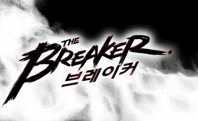 File:The Breaker manhwa.png