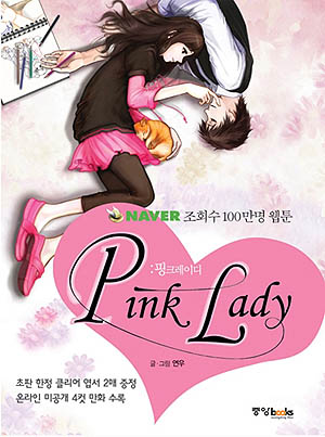 Pink Lady cover