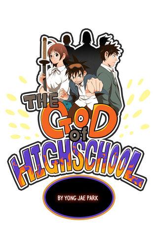 File:1 God of Highschool cover.jpg