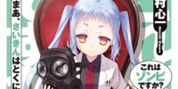 Koreha Zombie Desuka Light Novel Volume 16