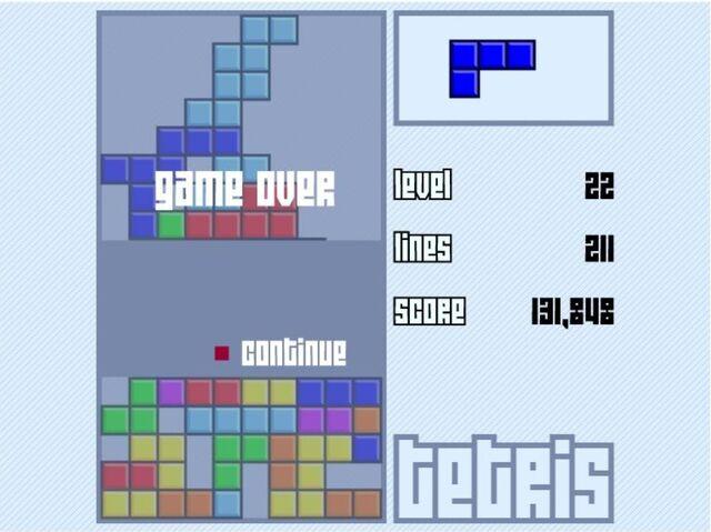 File:Tetris111.jpg