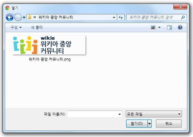 파일:파일.png