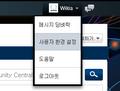 2014년 9월 20일 (토) 18:40 버전의 파일