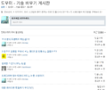 2015년 4월 13일 (월) 23:52 버전의 파일