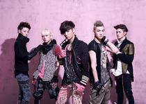 NU'EST Face group promo photo