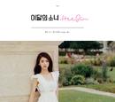 HeeJin (single)