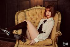 GFriend Eunha The Awakening Concept Photo 1