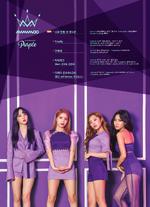 MAMAMOO Purple tracklist image