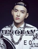 Kris Wu Bad Girl promotional photo