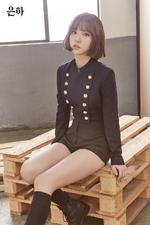 GFriend Eunha The Awakening Concept Photo 2